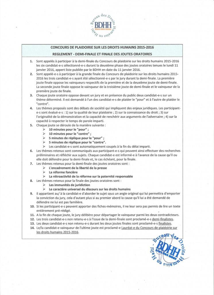 règlement de la deuxième phase